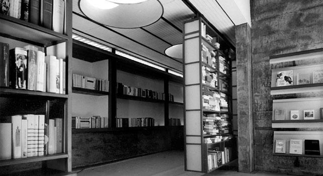 Iniziative 2003 archivi fondazione bruno zevi for Biblioteca maxxi